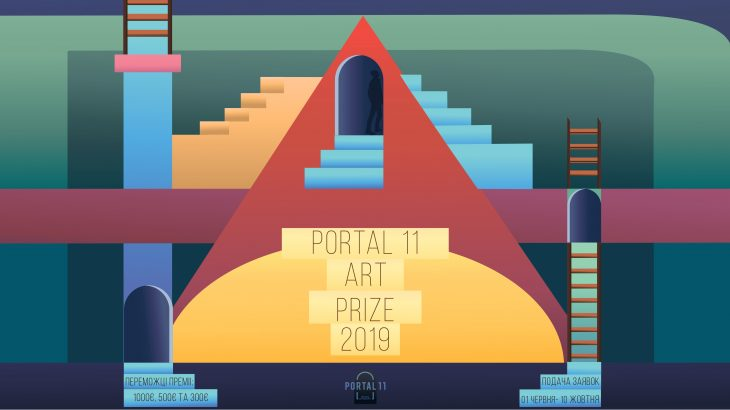 The Portal 11 Art Prize 2019 is a worldwide contemporary art